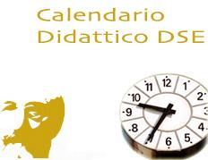 Calendario Accademico Unisalento.Didattica Del Dip Di Scienze Dell Economia Calendario